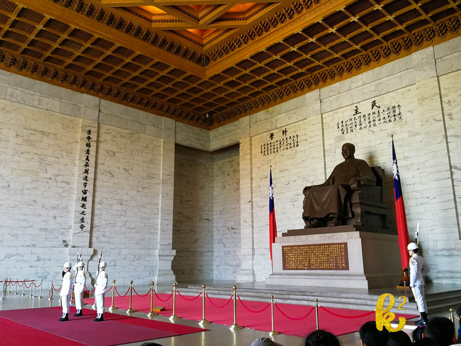 taiwan, travel, places to visit in taiwan, taiwan tourism, taiwan travel, chiang kai shek
