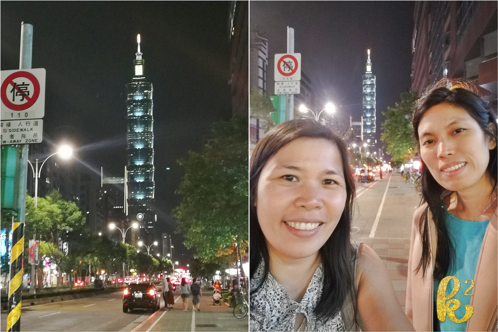 taiwan, travel, places to visit in taiwan, taiwan tourism, taiwan travel, taipei101