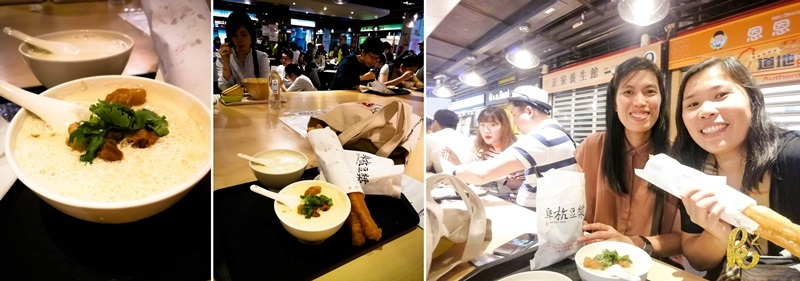 15 food places to try in taiwan, taiwan food blog, taiwan food trip, taiwan food places, fu hang dou jiang