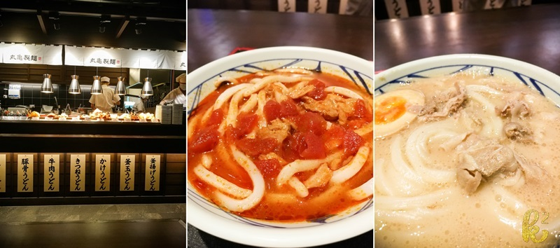 15 food places to try in taiwan, taiwan food blog, taiwan food trip, taiwan food places, ramen, japanese