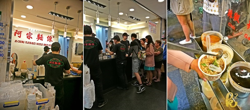 15 food places to try in taiwan, taiwan food blog, taiwan food trip, taiwan food places, ay chung flour rice