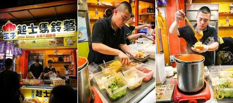 15 food places to try in taiwan, taiwan food blog, taiwan food trip, taiwan food places, ximending, cheese potato